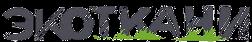 Интернет магазин натуральных тканей «ЭкоТкани»