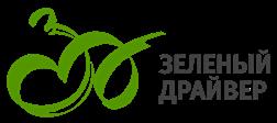 Проект «Зелёный драйвер»